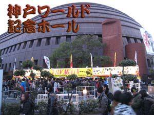 長渕剛20101218_7