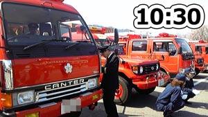 2010消防初出式3