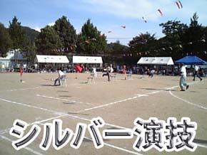 20080914運動会3