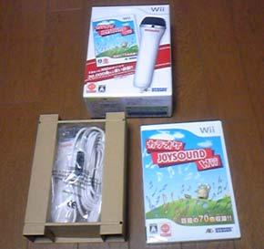 Wii-JOYSOUND3