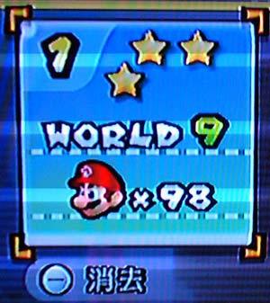 Wiiマリオ2回目5