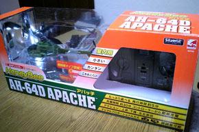 ハニービー アパッチAH-64D1