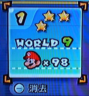 Wiiマリオ2回目4