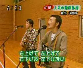 NHK KOBE発3