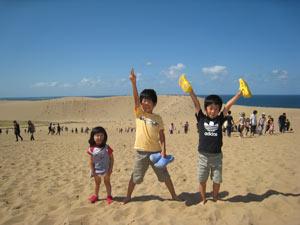 鳥取砂丘8