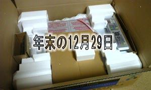 DVDレコ2