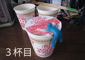 フードバトル「カップラーメン編」8