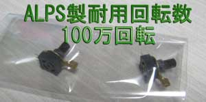 GTFPペダル改造3