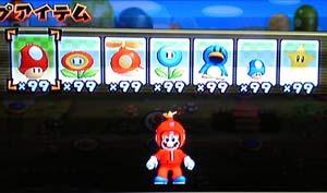 Wii-マリオコンプ10