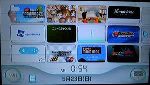 Wii-マリオ1