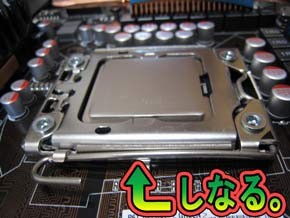 CPUセット後
