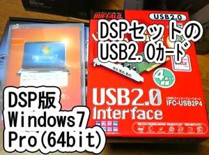 友人自作PC22
