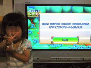 Wiiマリオコンプ5