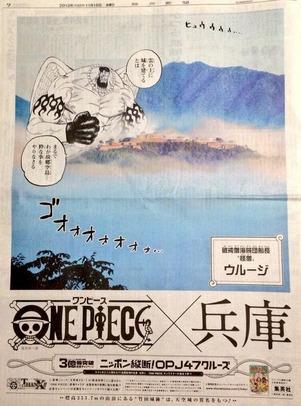 神戸新聞竹田城