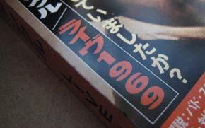 Live1969_7