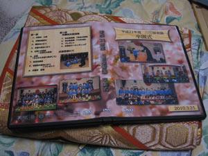 卒園式DVD2