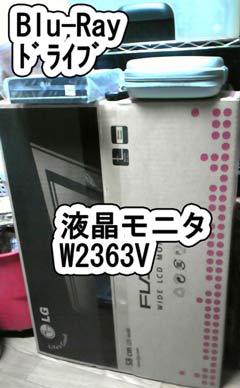 友人自作PC20