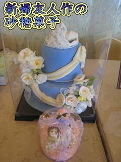 友人結婚式2