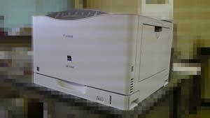 Satera-LBP9100C_2