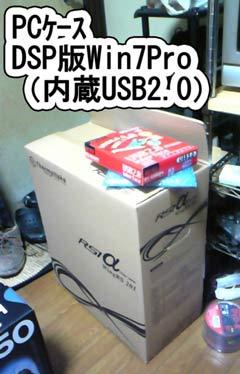 友人自作PC15