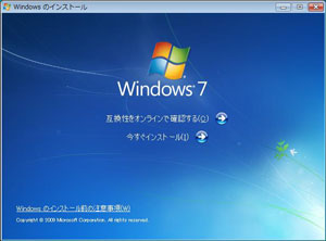 Windows7RC1