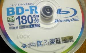 BD-R3