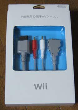 D端子Wii