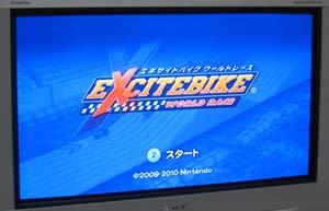 エキサイトバイクWii2