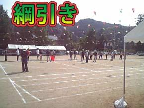 20080914運動会1