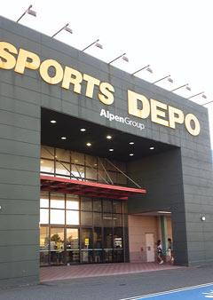 DEPO1