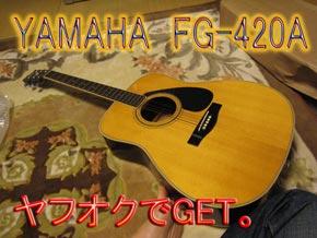 FG-420A2