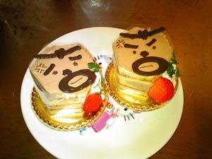 玄さんケーキ