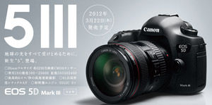 EOS5D-Mark3