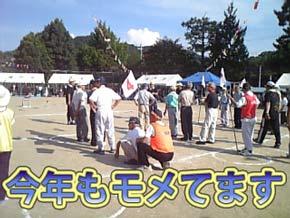 20080914運動会4