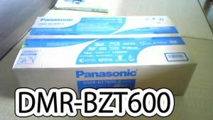 DMR-BZT600_2