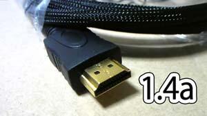 HDMI4