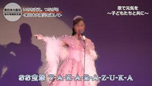 20130120冬鍋コンサート
