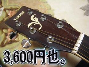 FG-420A3
