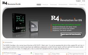 R4DS本家サイト