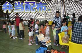 2008うんぼぼの会5