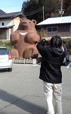 TKG但熊4