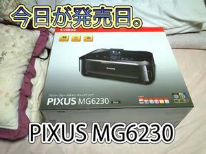 PIXUSMG6230_1