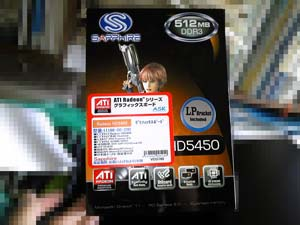 HD5450_1