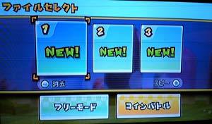 Wii-マリオ6