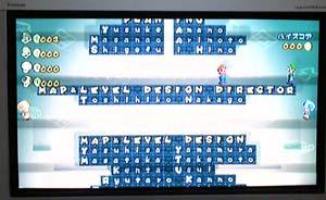 Wiiマリオ2回目3