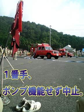 消防操法大会4