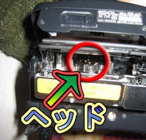 HC1修理6