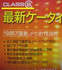 microSDHC8GB2