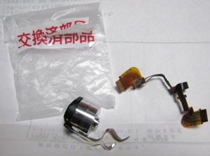 HC1修理5