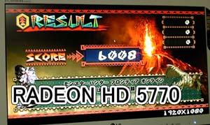 HD5770